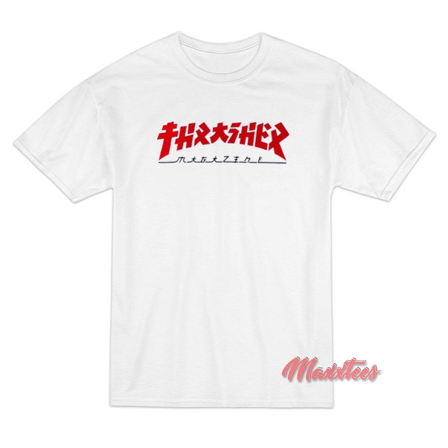 907526dc Thrasher Godzilla T-Shirt - Sell Trendy Graphic T-Shirt