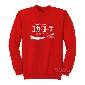 Coca-Cola Japanese Coke Sweatshirt
