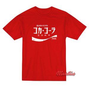 Coca-Cola Japanese Coke T-Shirt