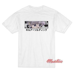 Hunter x Hunter Killua Eyes T-Shirt
